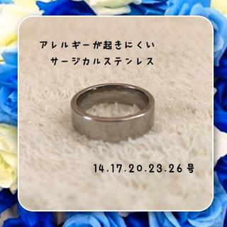 ステンレス製平打ちリング シルバー(リング(指輪))