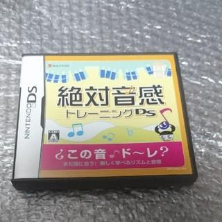 ニンテンドーDS(ニンテンドーDS)のてのひら楽習 絶対音感トレーニングDS DS(携帯用ゲームソフト)