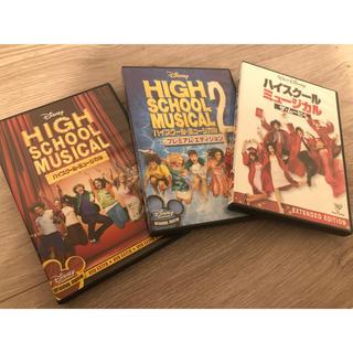 Disney - ハイスクール・ミュージカル DVDセット