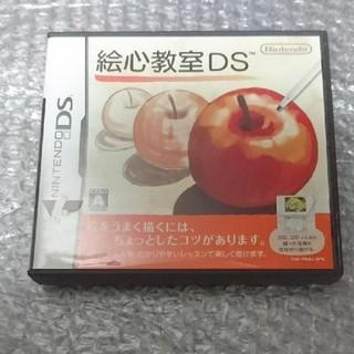 ニンテンドーDS(ニンテンドーDS)の絵心教室DS DS(携帯用ゲームソフト)