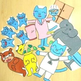 完成品 ☆ネコのお医者さん☆キリンと包帯つきパネルシアター