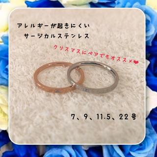 ステンレス製CZ付リング(リング(指輪))