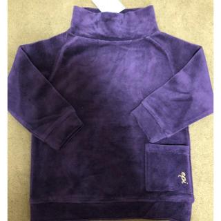イーピーアイ(EPI)の未使用 epi 長袖カットソー 90㎝(Tシャツ/カットソー)