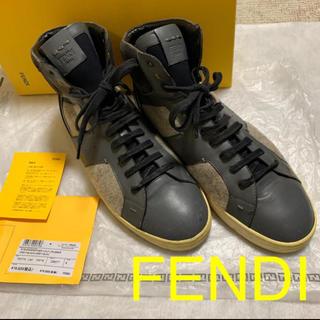 FENDI - FENDI フェンディ スニーカー ハイカット 28.0 国内正規品