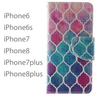 Iphone8 7 6 モロッコタイル風 手帳型 レザー ケース カバー かわい