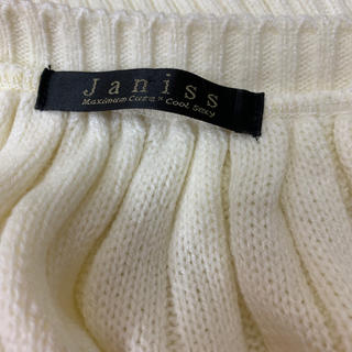 ジーナシス(JEANASIS)のジーナシス オフホワイト セーター(ニット/セーター)