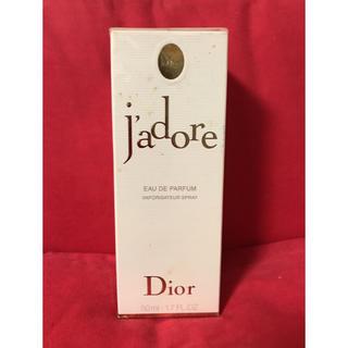 クリスチャンディオール(Christian Dior)のdior ジャドール オードパルファン50ml 未開封 お値下げ!(香水(女性用))