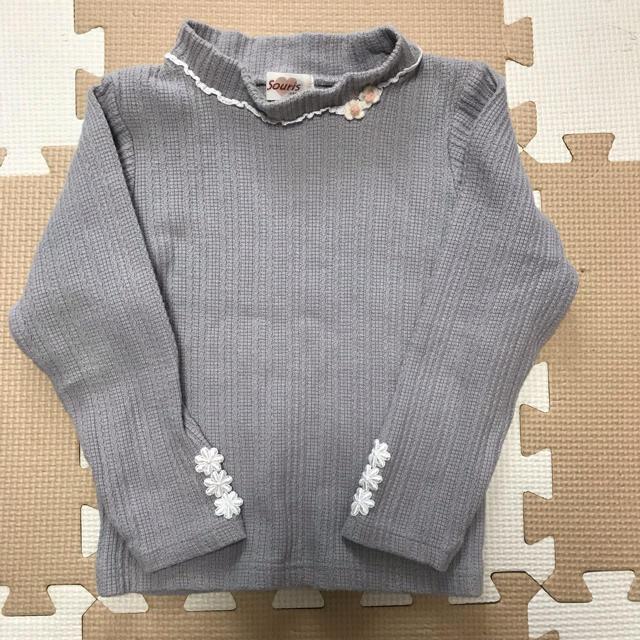 Souris(スーリー)のスーリー ♡トップス110 キッズ/ベビー/マタニティのキッズ服女の子用(90cm~)(Tシャツ/カットソー)の商品写真