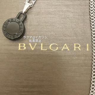 BVLGARI - 【正規品】BVLGARI ネックレス チャーム チェーン付き ペンダント