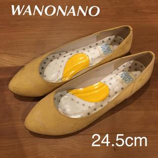ワノナノ(WANONANO)のワノナノ フラットシューズ イエロー24.5cm(バレエシューズ)