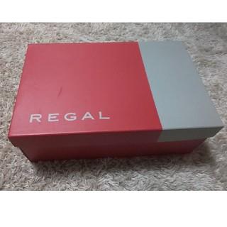 リーガル(REGAL)のちぃ様専用です(ドレス/ビジネス)