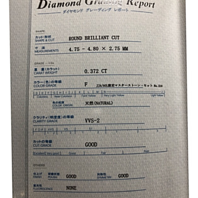 mami様ご専用です。PT900ダイヤリング F,VVS-2 中央宝石鑑定書  レディースのアクセサリー(リング(指輪))の商品写真
