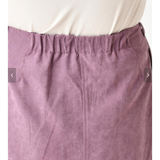 mystic(ミスティック)のmystic ピーチラップスカート レディースのスカート(ロングスカート)の商品写真