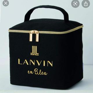 ランバンオンブルー(LANVIN en Bleu)のスイート 付録(ポーチ)