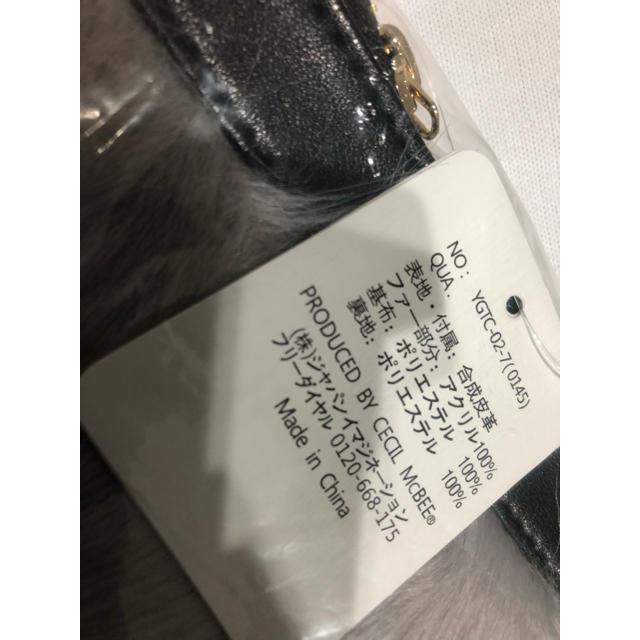 CECIL McBEE(セシルマクビー)の新品未使用タグ付きセシルマクビーバッグ レディースのバッグ(クラッチバッグ)の商品写真