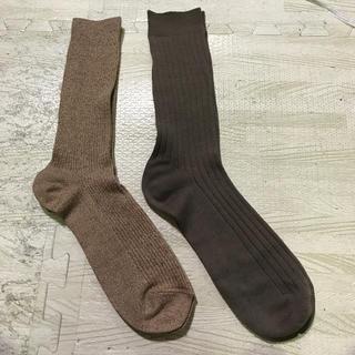 メンズ 靴下 2枚セット(ソックス)