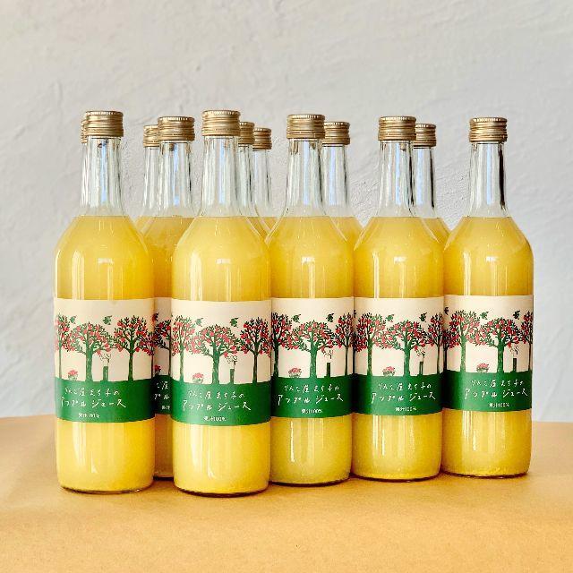 アップルジュース12本セット・1本にりんご3個分が入る果実そのものの味わい 食品/飲料/酒の飲料(ソフトドリンク)の商品写真