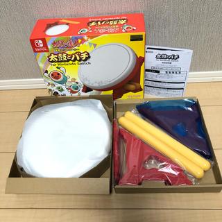 任天堂 - 極美品:太鼓の達人専用コントローラ 太鼓とバチ Switch タタコン スイッチ