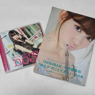 こじはる : 小嶋陽菜1stフォトブック 写真集 ペディキュアday DVD