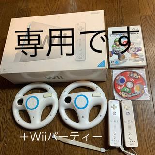 Wii - 任天堂 Wii本体など ハンドルで2人でマリオカート スーパーマリオつき