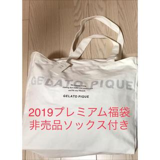gelato pique - ★おまけ付き★2019 gelatopique プレミアム福袋