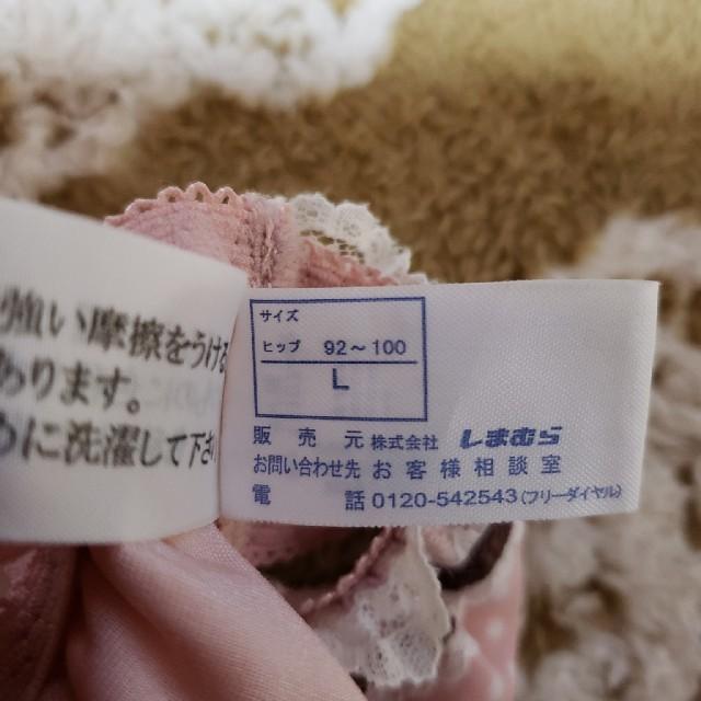 しまむら(シマムラ)の☆送込・ピンクの可愛いショーツ(新品Lサイズ)☆ レディースの下着/アンダーウェア(ショーツ)の商品写真