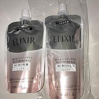 未開封 エリクシールホワイトクリア 化粧水&乳液