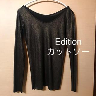 エディション(Edition)の【難あり】Edition インナー カットソー ゴールドブラック(カットソー(長袖/七分))