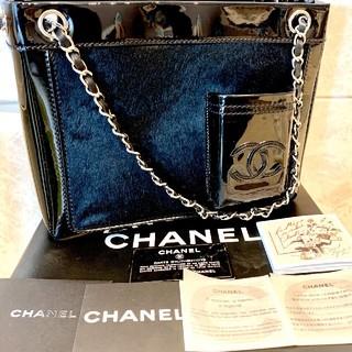 CHANEL - シャネル バッグ ハラコ レザー チェーンショルダーバッグ 美品 付属品完品