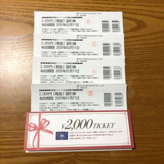サントリー(サントリー)の倶楽部ダイナック クーポン 8,800円分割引券(レストラン/食事券)