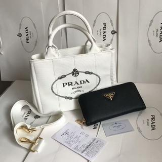 PRADA -  PRADA プラダカナパSお財布セット
