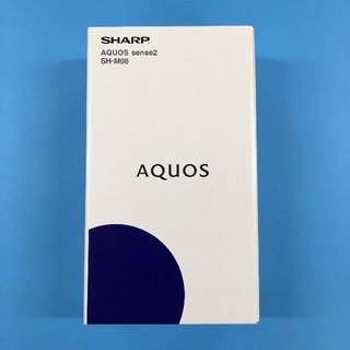 アクオス(AQUOS)のAQUOS sense2 SH-M08 アッシュイエロー(スマートフォン本体)