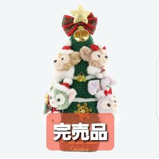 ダッフィー - 完売品 ウィンターホリデー ダッフィー クリスマスツリー