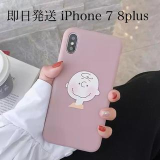 SNOOPY - チャーリーブラウン ︎ iPhone 7 8plus ピンク
