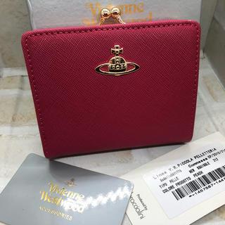 Vivienne Westwood - Vivienne Westwood 二つ折り 財布 ピンク 新品未使用