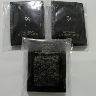ポーラ(POLA)のPOLAディセラムMシルキーグロ30包 (化粧下地)