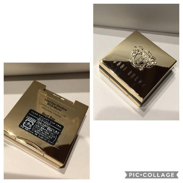 BOBBI BROWN(ボビイブラウン)のリュクスアイシャドウ リッチメタル 01ヒートレイ コスメ/美容のベースメイク/化粧品(アイシャドウ)の商品写真