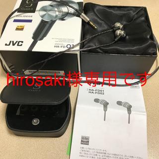 ビクター(Victor)のビクターのイヤホン JVC HA-FD01(ヘッドフォン/イヤフォン)