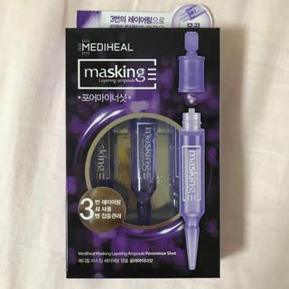 チャアンドパク(CNP)のメディヒール アンプルマスク 紫(美容液)