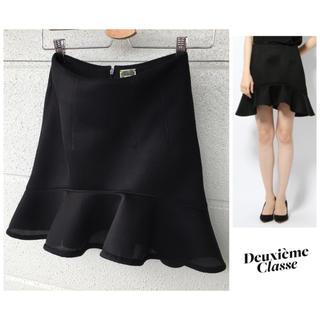 ドゥーズィエムクラス(DEUXIEME CLASSE)のミューズ ドゥーズィエムクラス  メッシュ ボンディング ペプラム スカート(ミニスカート)