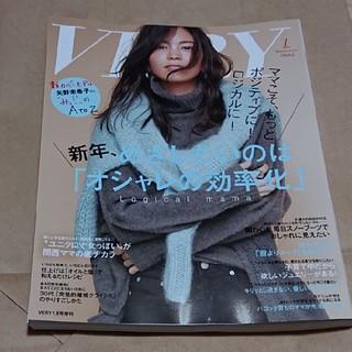 コウブンシャ(光文社)のVERY 1月号 バックインサイズ(ファッション)