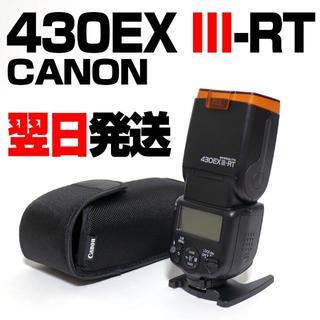 キヤノン(Canon)のCANON 430EX III-RT(ストロボ/照明)