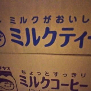 イトウエン(伊藤園)の伊藤園 チチヤス ミルクティ1ケース、ミルクコーヒー1ケース、合計2ケース(ソフトドリンク)