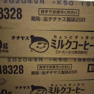 伊藤園 - 伊藤園 ミルクコーヒー2ケース
