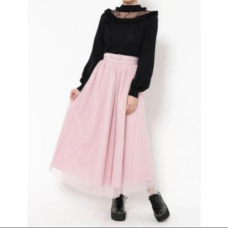 EATME - eatme クロスベルトチュールスカート ピンク イートミー