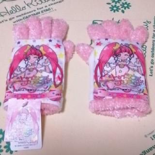 バンダイ(BANDAI)の【新品】スタートゥインクルプリキュア キュアスター ナックルカバー付手袋(手袋)