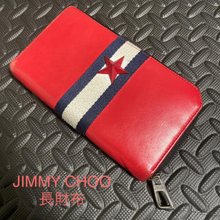 JIMMY CHOO - JIMMY CHOO 長財布