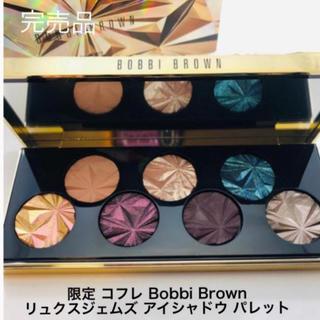 BOBBI BROWN - 新品 限定 ボビイブラウン アイシャドウ パレット ホリデー クリスマス