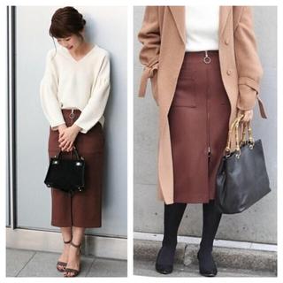 ノーブル(Noble)の【難あり】 T/Wダブルクロス フープジップタイトスカート(ひざ丈スカート)