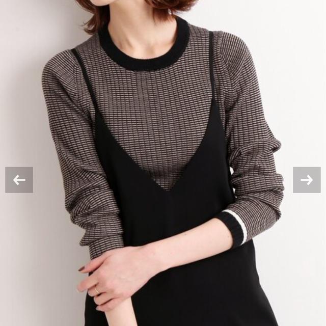 IENA(イエナ)のあみひよ様専用になります。 レディースのトップス(ニット/セーター)の商品写真